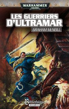 Les Guerriers d'Ultramar