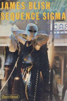 Séquence Sigma