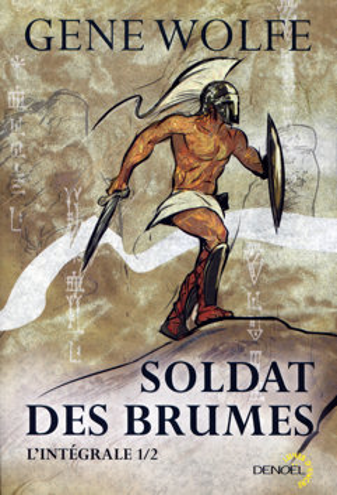 Soldat des brumes - l'intégrale 1/2