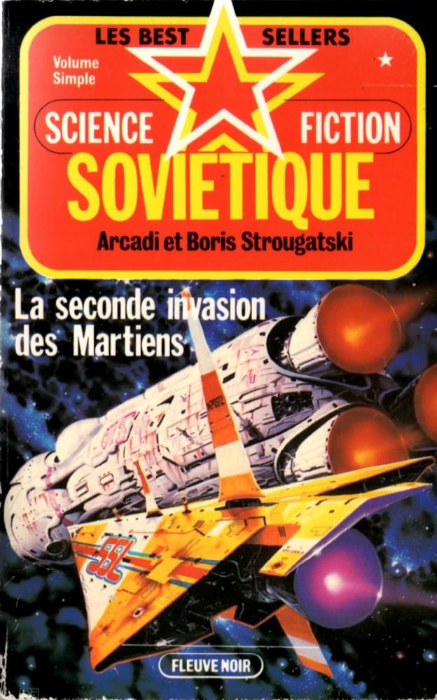 La Seconde invasion des Martiens