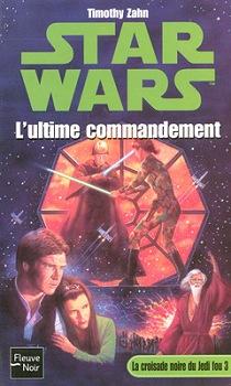 L'Ultime commandement