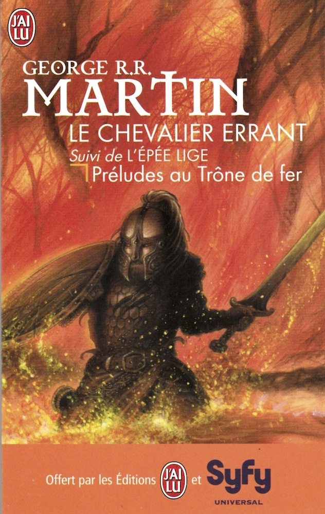Le Chevalier errant suivi de L'épée lige