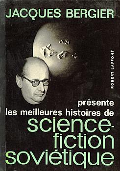 Les Meilleures histoires de science-fiction soviétique