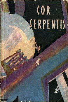 Cor Serpentis