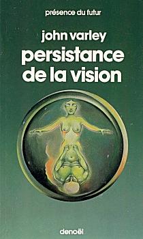 Persistance de la vision