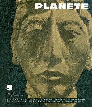 Planète n° 5