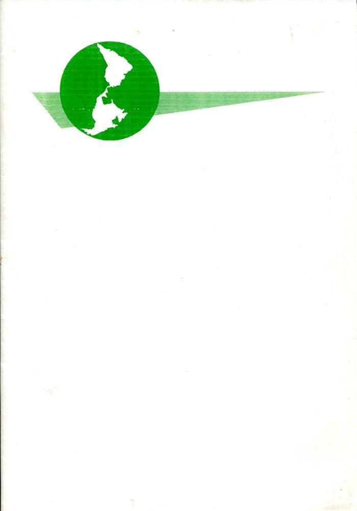 Planète à Vendre ! n° 20R