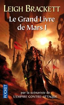 Le Grand Livre de Mars I