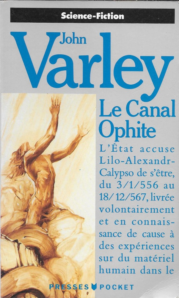 Le Canal ophite