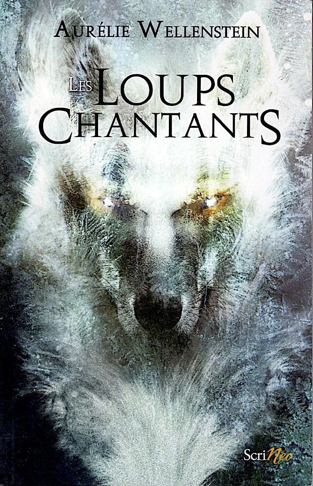 Les Loups chantants
