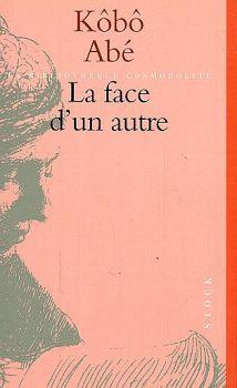 La Face d'un autre