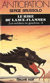 Le Rire du lance-flammes