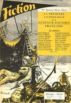Fiction spécial n° 1 : La première anthologie de la science-fiction française