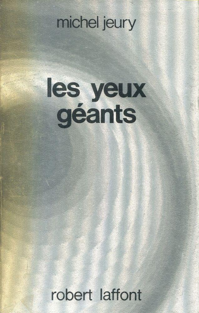 Les Yeux géants
