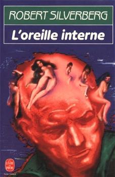 L'Oreille interne
