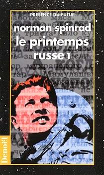 Le Printemps russe - 1
