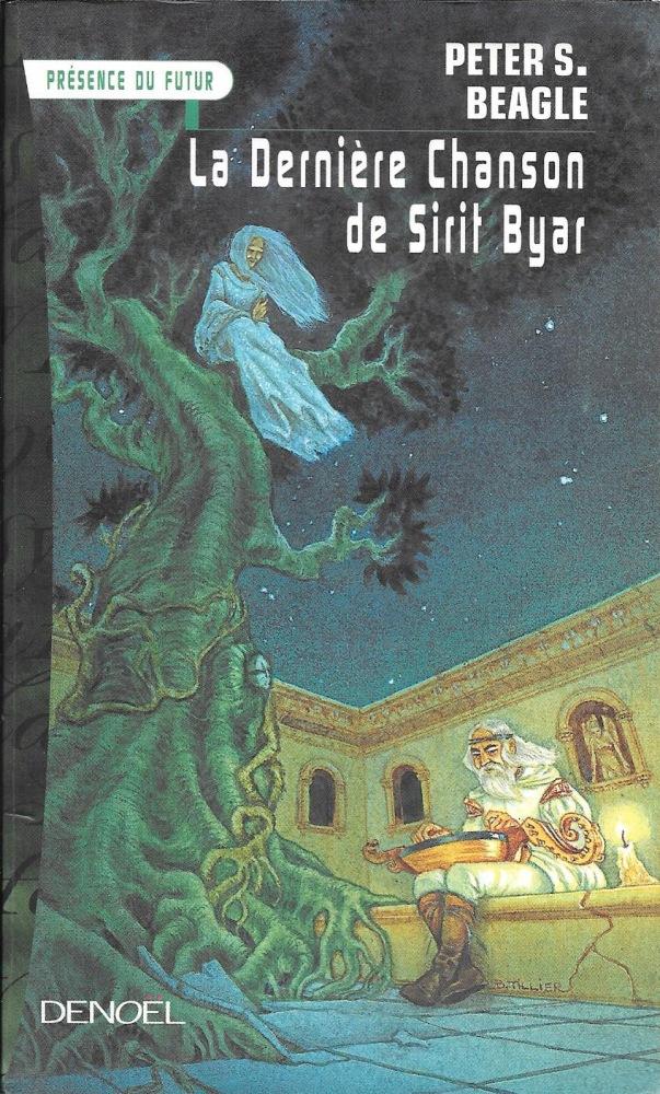 La Dernière chanson de Sirit Byar