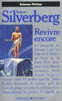 Fantasy, Sf, Horreur, Fantastique et Bit-lit - Page 9 Pp5319-1988