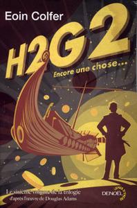 H2G2 : Encore une chose...