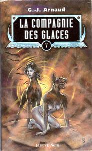 La Compagnie des Glaces - 5