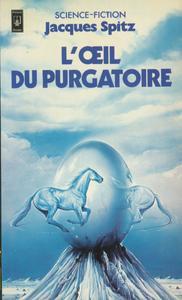 L'Œil du purgatoire