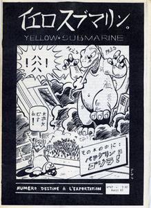 Yellow Submarine n° 47